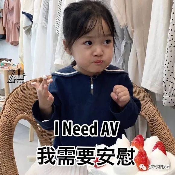 权衡二+可爱小女孩卖萌全套表情合集表情包可爱卖皮卡丘萌图片