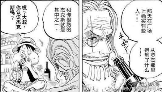 海贼王中,罗杰正是漫画果漫画者,实力和动画橡胶v漫画野良图片