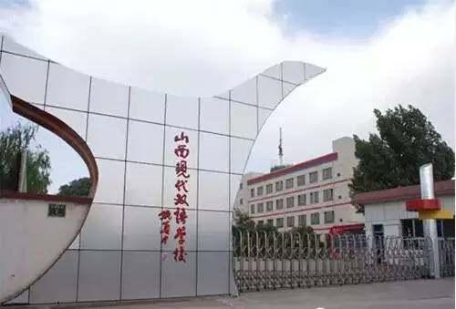 太原高中全省排行榜(附:2017山西阶段招生计划高中生重要最高中图片
