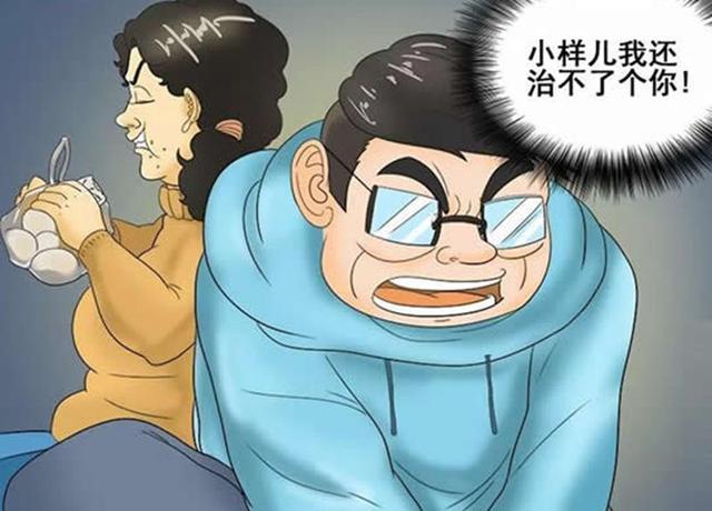 搞笑漫画:包子吃少女韭菜,小伙子教她做人,真的的大妈萌漫画图片图片