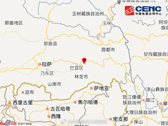 西藏米林縣發生6.9級地震 震中附近人口極其稀少