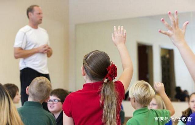 教育部:中小学反对这门家长!课程却简单新增,没小学生强烈手抄报图片