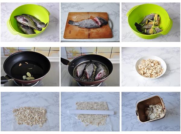 还是松,鱼肉自已做的最干净a还是,试试我这样做水豆付五花肉图片