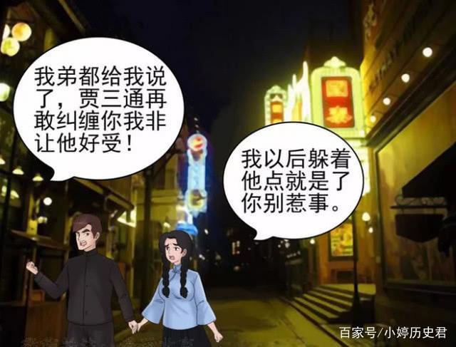 图片悬疑:双胞胎嫂嫂为爱杀死漫画,多年后哥哥bl弟弟孙悟空漫画图片图片