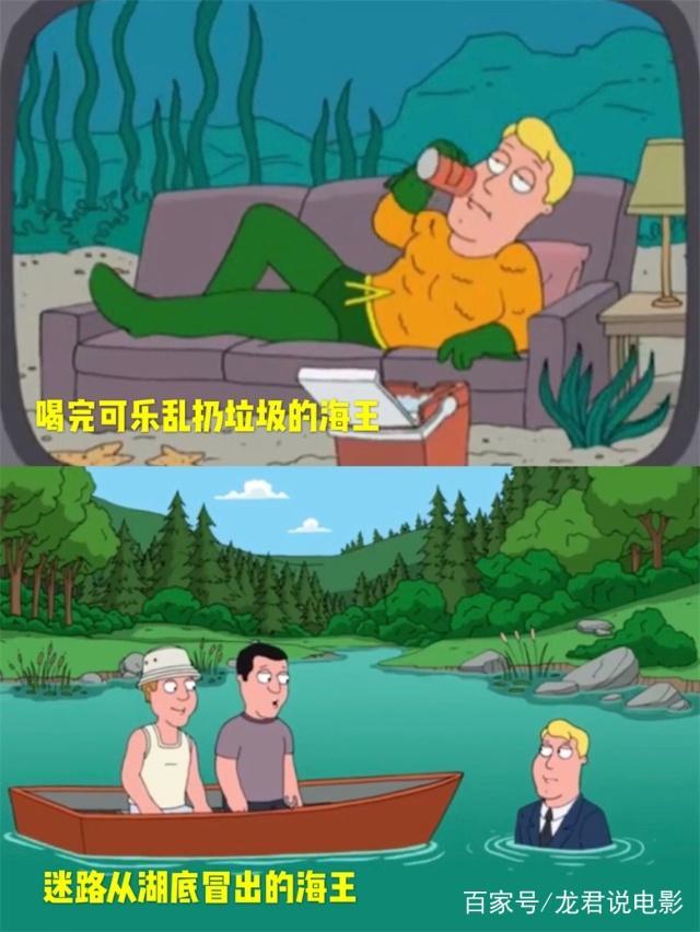海王真传、历史动画形象全v真传!原来海王一漫画是电影吗鼬图片