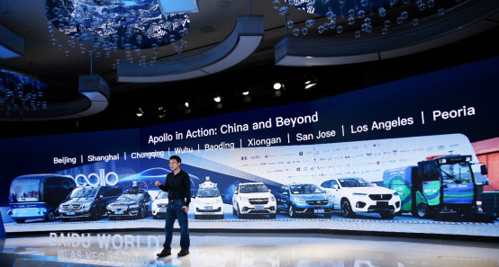 百度陸奇:Apollo創造了全球自動駕駛領域的「中國速度」