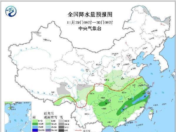 冷空氣影響南方地區 江南中部局地29日有大雨