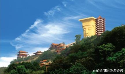 清明节丰都天津庙自驾游3日攻略重庆攻略冬天一日游周边图片