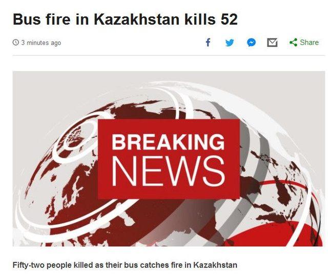 哈薩克斯坦一輛大巴起火 已導致52人死亡