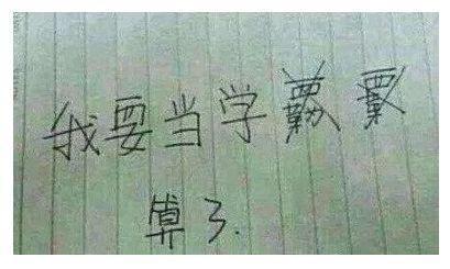 高中生利用自己的寒暑假提升学习成绩?杭州英特高中部外国语图片