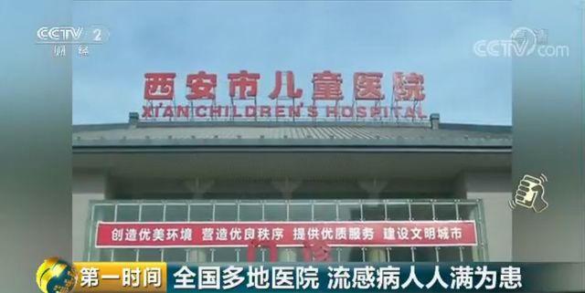 多地進入流感高峰季,醫院爆滿!一定遠離這些致病「元兇」