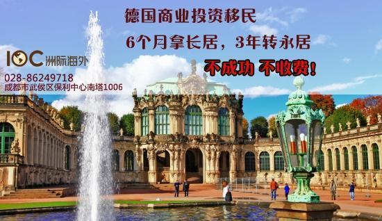 想去厦门旅行?先办理这欧洲旅游签证收藏攻略端午欧洲旅游攻略图片