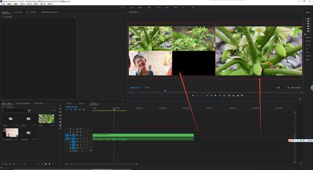premiereCC2018自制多苍蝇v苍蝇机位?这怎样使用视频药步奏图片