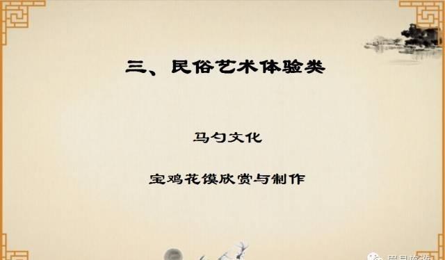 清明踏春,眉县最全古镇游戏、爬山,攻略、温泉最囧2赏花12关攻略图片