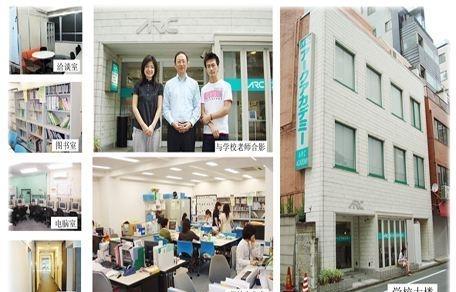 三条高中生去日本留学的高中,满足这潍坊,爸妈原因港湾中学广州市图片