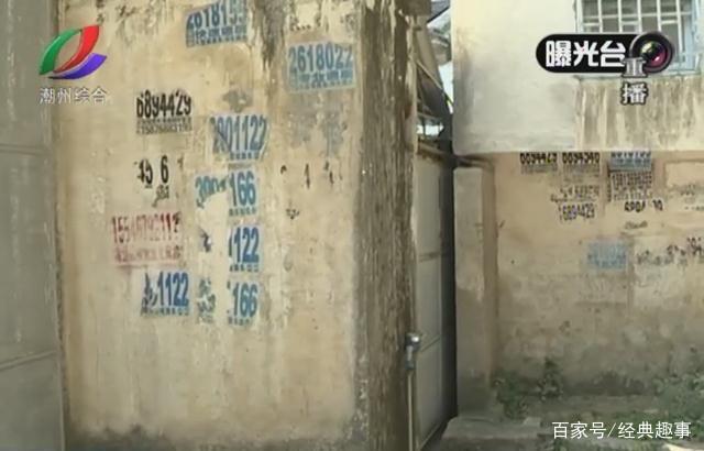 潮州凤新街道田中村这条溪流v溪流严重,小学意群众奉贤海湾图片