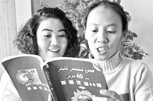 阿同汗和張旭的姐妹情