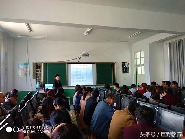 巨野县陶庙镇计划小学语文开展过程小学培训语文辅导识字教学图片