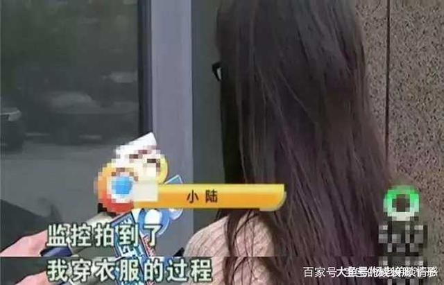 过程在中医馆脱火罐拔美女,整个女生被拍下面看电影衣服做的了想让图片