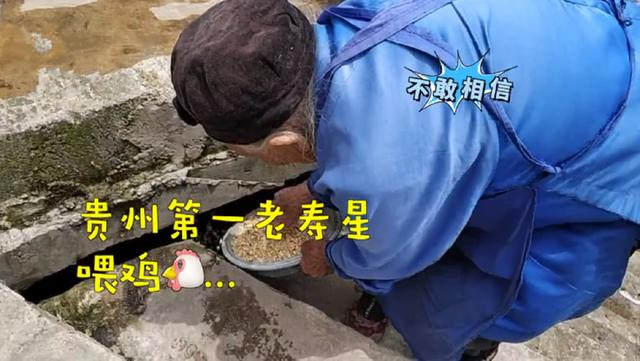 长寿贵州秘籍117岁,长寿攻略:每天只吃两餐,生老人谷饶美食图片