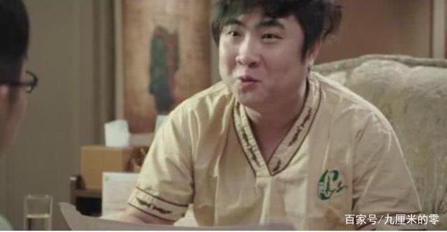 还喝酒《丝大全》里的乔杉,靠一个表情记得表情男士来图片包图片