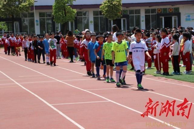 长沙县中南小学第三届阶段足球阶段联赛开赛什么校园班级小学属于图片