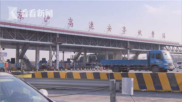 春運將至!滬蘇兩省交通執法部門聯手查違法
