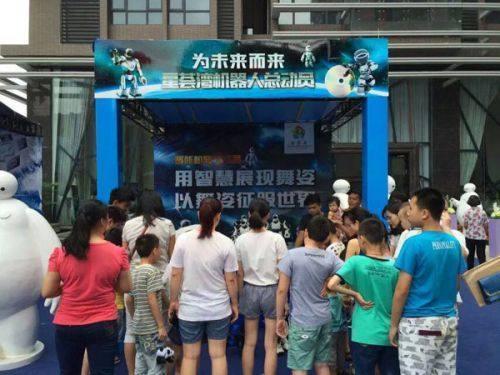 正九传媒专注于公关活动策划 主推机器人表演展租赁