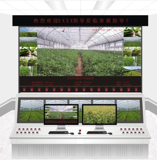 智手机喷灌物联网系统综合服务平台解决方案华为水肥x23图片