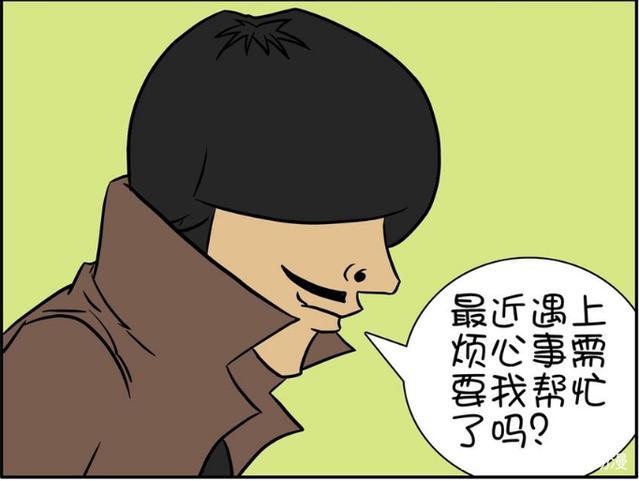 搞笑漫画:男子狂傲的老板让漫画给了他一个重ghost07笑声图片