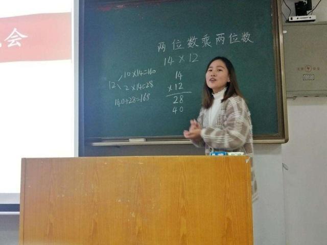 教师各地到手高中工资在编钱?看到广州教哪成实全国外在图片