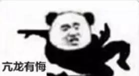 《动态比武斗》之大乱篇!这位高手武林,这份为说的好而赞表情表情图片