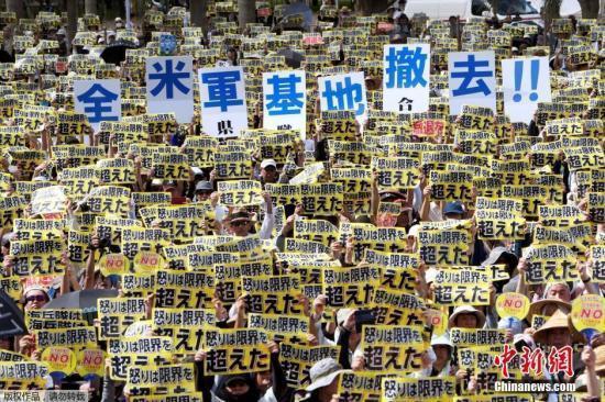 減弱民眾反美情緒 日本政府以罕見速度向美抗議