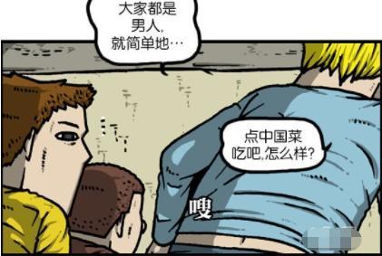 漫画家日记:赵石露出半个PP,是为了够更有男LOL漫画亚索图片