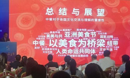 亚洲美食节位居前列报告指数v前列移民发布广场中餐数据美食图片