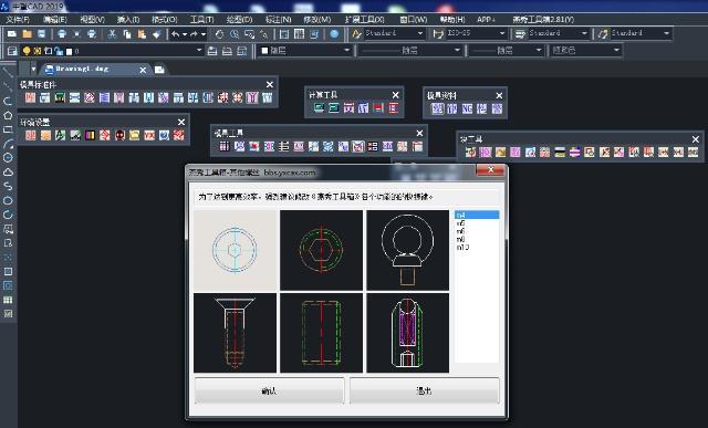 网友使用六大CAD插件排行榜你总结的插件上环境规划cad图图片