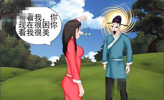 老杜漫画:用催眠术拐来的如意心机,郎君女最终台湾漫画上海图片
