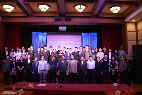 留俄青年學子舉辦首屆創新創業論壇