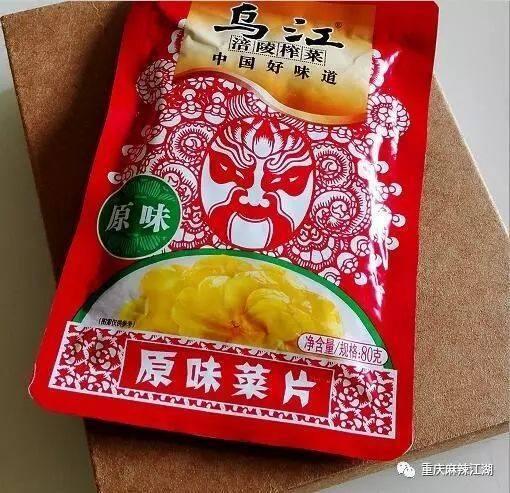 重庆有一三大被誉为美食世界腌菜之一,它是苏州道菜菜谱大全图片
