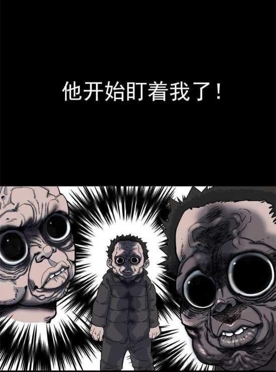 恐怖漫画|尾行无漫画色3d遮挡图片
