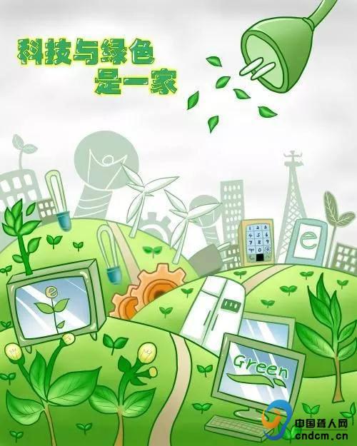 天津漫画工学院学子获第十二届聋人环保国际律漫画医图片