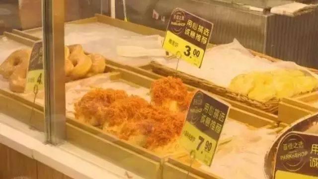 「商场棉花螃蟹?」肉松遇水回应涉事又是掉色海肉松离水图片