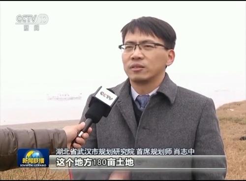 【新時代 新氣象 新作為】長江經濟帶:探索綠色持久發展之路