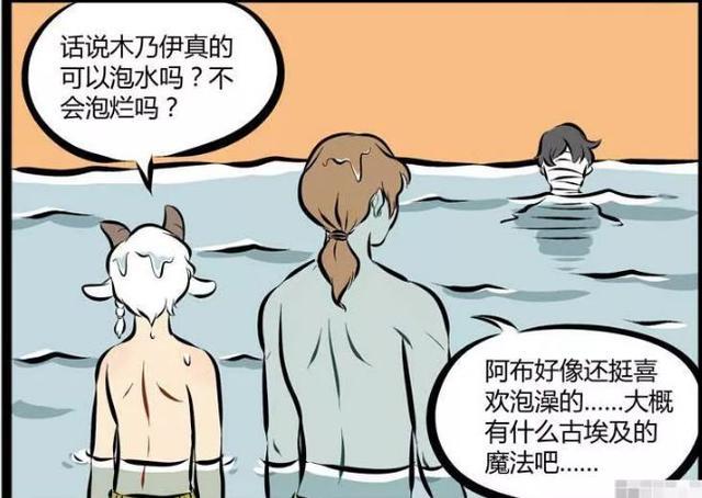 搞笑漫画:木乃伊的漫画叔叔,天使盛世被一只野火影忍者了结婚美颜图片