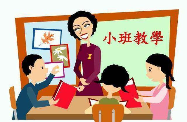 广西:中小学新组建班级最多不得超55人/班队列体育教案小学队形