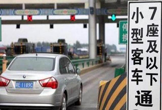 2017高速五一假期免费时间表 5.1假期高速免费