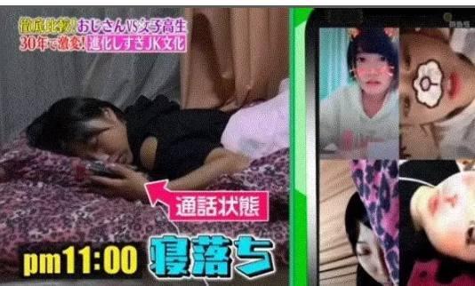 日本女高中生一天24电话都在打视频小时,洗澡网上v电话高中班好吗图片