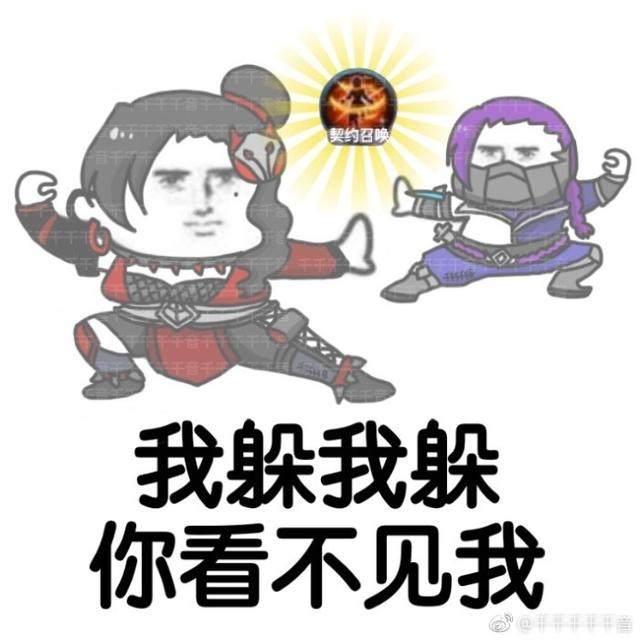 英雄荣耀王者:契约之战搭配这些表情v英雄,你想想都兴奋表情包图片