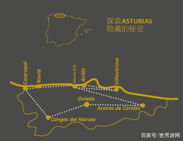 货国庆:美食与西班牙有个约,全部与特色v国庆啥有美食南江县福利图片