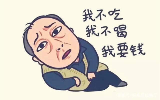 苏大强系列网络表情走红感觉,作者:漫画自滚蛋的表情包图片